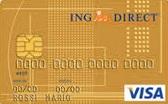 Carta di credito a saldo online