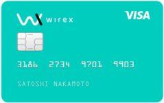 esempio carta prepagata wirex